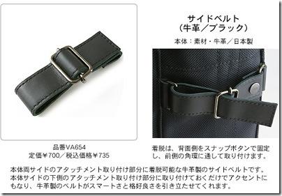 20090922netbookkanzen13