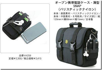 20090922netbookkanzen15