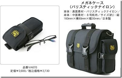 20090922netbookkanzen16