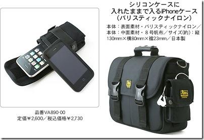 20090922netbookkanzen17