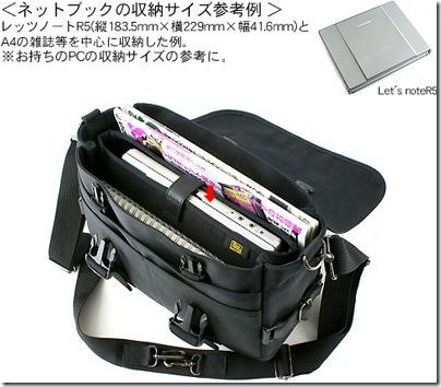 20090922netbookkanzen8