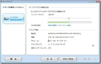 20091125machdrive03