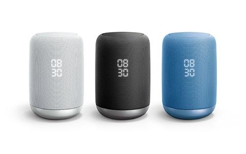 1005_smart_speaker
