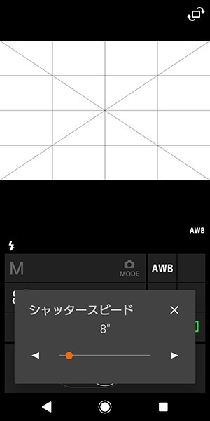 Screenshot_20180819-165822
