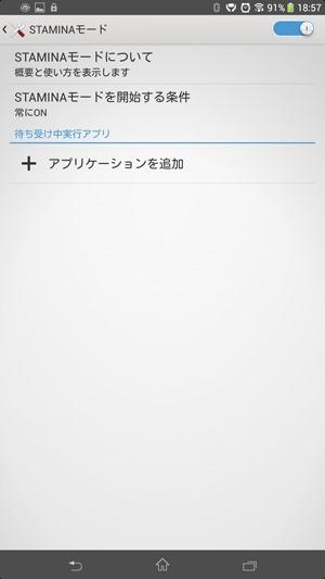 Screenshot_2014-02-01-18-57-52
