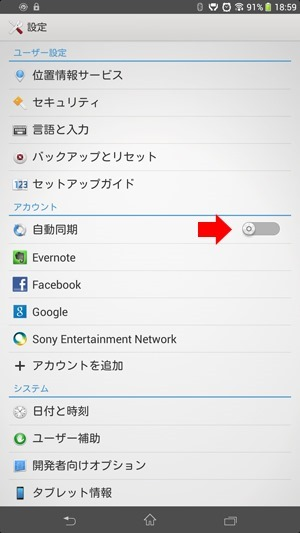 Screenshot_2014-02-01-18-59-11