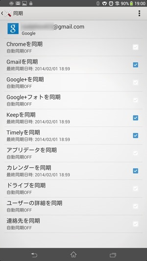 Screenshot_2014-02-01-19-00-05