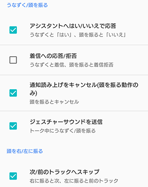 Screenshot_20180412-224513
