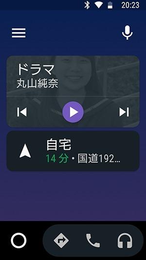 Screenshot_20180312-202356