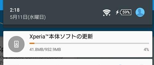 Screenshot_2016-05-11-02-18-02