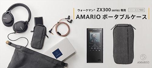 1200_540_zx300-amario_mainvisual
