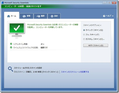 20091004virus1