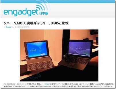 20090903vaiox1