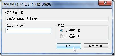 20091112file7