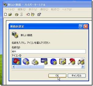 20091109pxp04