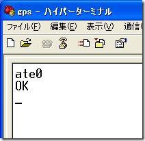 20091109pxp10