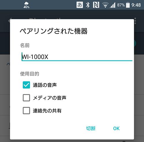 Screenshot_20171005-094818