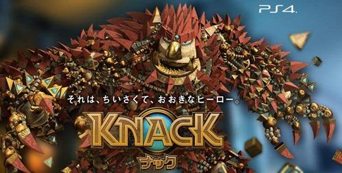 PS4の激烈ハマリゲー「KNACK(ナ...