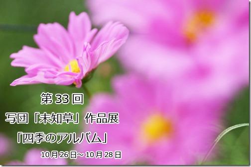 DSC053872