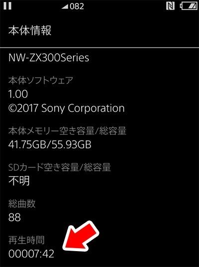 screenshot_20171021_180031856