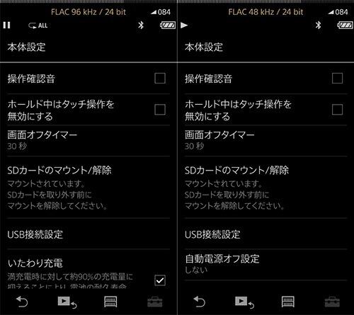 screenshot_20171109_114457053