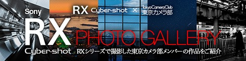 tokyo_camera_club_592x148