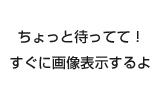 Just earの松尾さんトークショー in ソニーストア大阪、名古屋、今月5月に開催!ご予約はお早めに!
