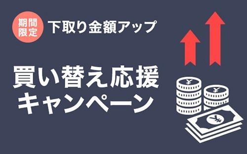 585_365_spring2018_trade-in1
