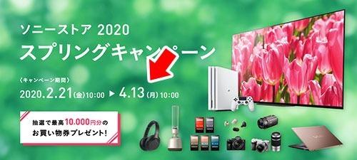 ss_2020spring_cp_mv_0214