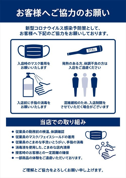 SonyStore_information