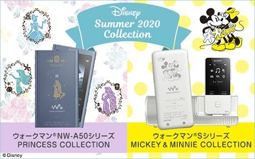 SS_585_365_Disney_summer