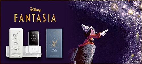 1200_540_a-disneyfantasia_mainvisual
