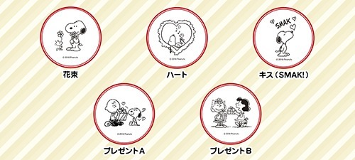 1200_540_peanutsheart-warming_character