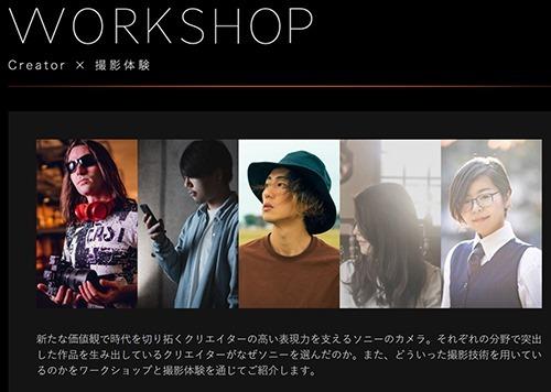 SnapCrab_NoName_2020-2-5_15-4-42_No-00
