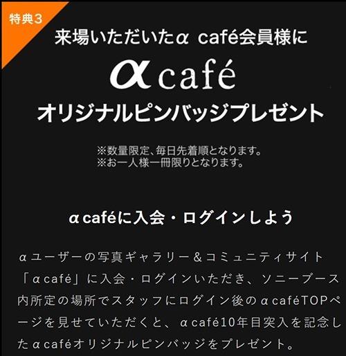 SnapCrab_NoName_2020-2-5_15-7-25_No-00