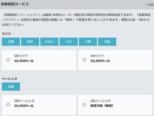 SnapCrab_NoName_2019-7-23_10-20-13_No-00