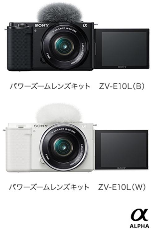 ZV-E10L