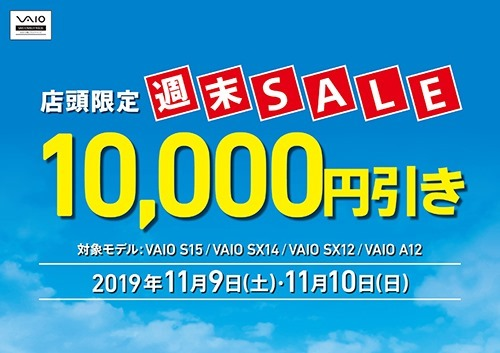 SnapCrab_NoName_2019-11-8_10-29-30_No-00