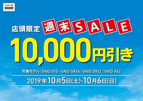 SnapCrab_NoName_2019-10-4_9-19-5_No-00
