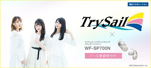 trysail_1200_540_2