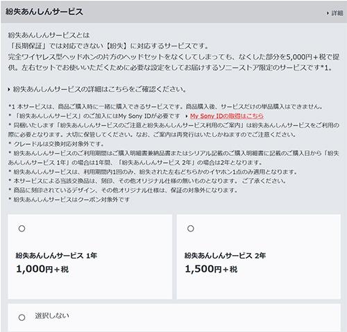 https://www.call-t.co.jp/tenchoblog/Open-Live-Writer/2_8925/2.jpg