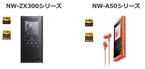 SnapCrab_NoName_2019-5-28_19-3-56_No-00