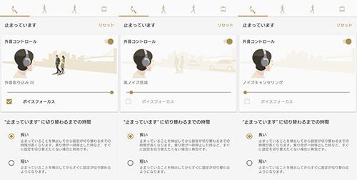 Screenshot_20191011-115211