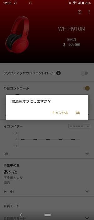 Screenshot_20191011-120612