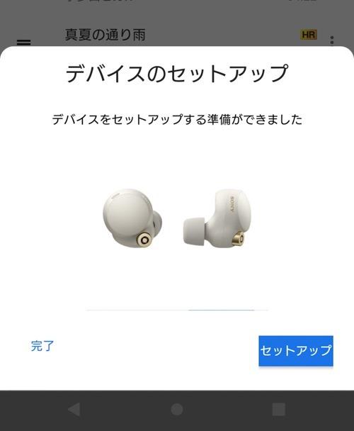 Screenshot_20210604-121715