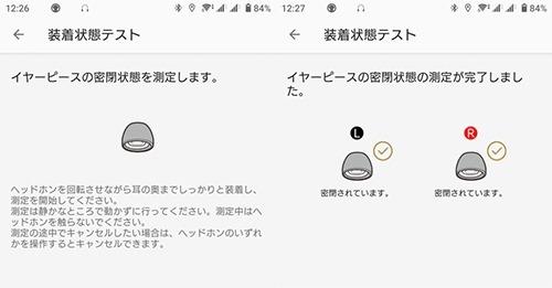 Screenshot_20210604-122659