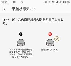 Screenshot_20210604-122908