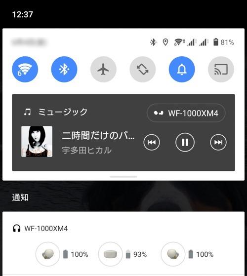 Screenshot_20210604-123740