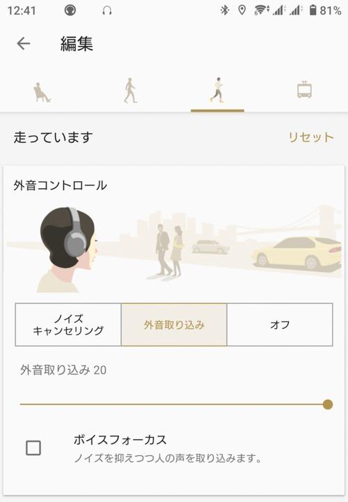 Screenshot_20210604-124143