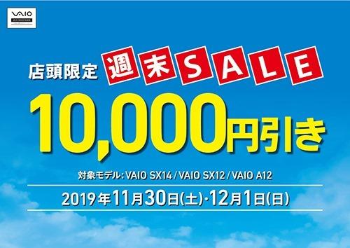 SnapCrab_NoName_2019-11-29_9-30-46_No-00